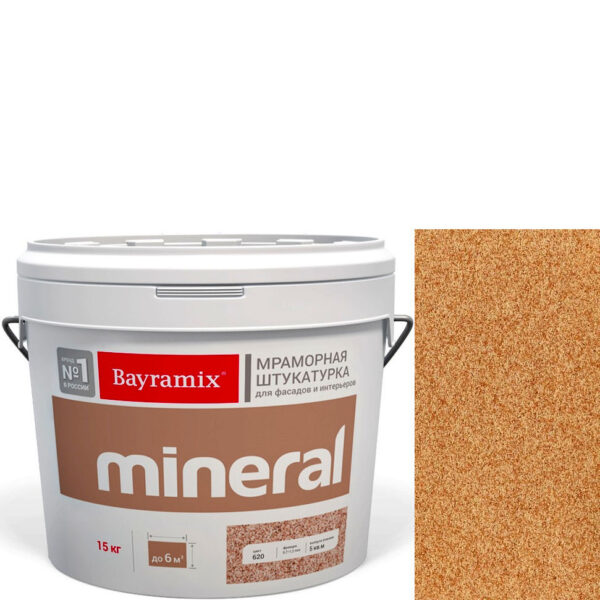 "Фото 1 - Мраморная штукатурка Байрамикс ""Минерал 053"" (Mineral цвет Saftas) мозаичная, фракция 0,5-0,7 мм  [15кг]  Bayramix."