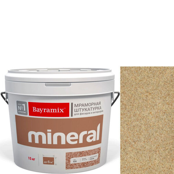 "Фото 1 - Мраморная штукатурка Байрамикс ""Минерал 054"" (Mineral цвет Saftas) мозаичная, фракция 0,5-0,7 мм  [15кг]  Bayramix."