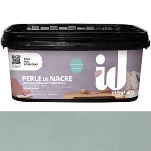 """Фото 1 - Краска АйДи Деко """"Perle d'Nacre Авантюрин"""" водная глянцевая перламутровая с эффектом шелка  [2л] ID Deco."""