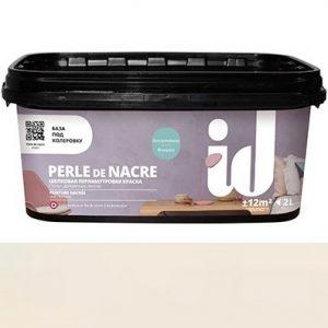 """Фото 3 - Краска АйДи Деко """"Perle d'Nacre Бриллиант"""" водная глянцевая перламутровая с эффектом шелка  [2л] ID Deco."""
