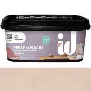 """Фото 4 - Краска АйДи Деко """"Perle d'Nacre Гранат"""" водная глянцевая перламутровая с эффектом шелка  [2л] ID Deco."""