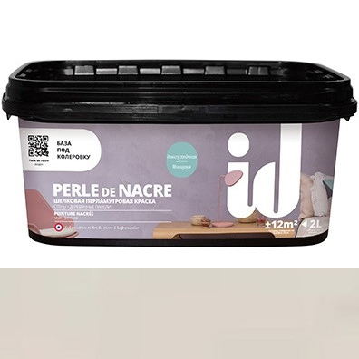 """Фото 5 - Краска АйДи Деко """"Perle d'Nacre Жемчуг"""" водная глянцевая перламутровая с эффектом шелка  [2л] ID Deco."""
