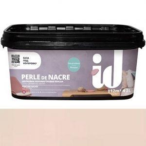 """Фото 6 - Краска АйДи Деко """"Perle d'Nacre Селенит"""" водная глянцевая перламутровая с эффектом шелка  [2л] ID Deco."""