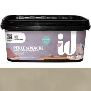 """Фото 8 - Краска АйДи Деко """"Perle d'Nacre Турмалин"""" водная глянцевая перламутровая с эффектом шелка  [2л] ID Deco."""
