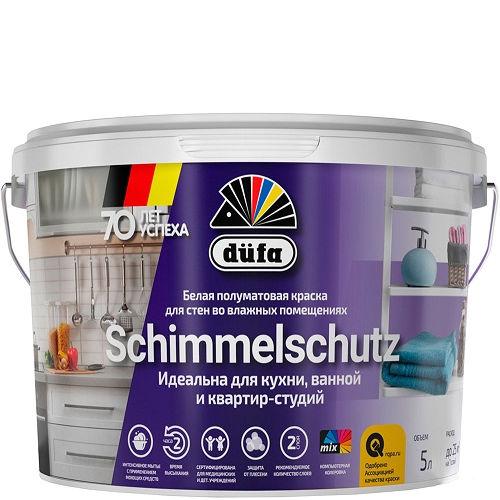 """Фото 3 - Краска Дюфа """"Шиммельшутц"""" (Schimmelchutz) в/д полуматовая, белая, для влажных помещений [10л] Dufa."""