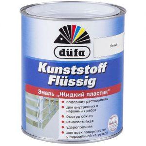 """Фото 7 - Эмаль Дюфа """"Кюнстстофф"""" (Kunststoff Flussig) жидкая пластмасса шелковисто-матовая универсальная [2.5л] Dufa."""