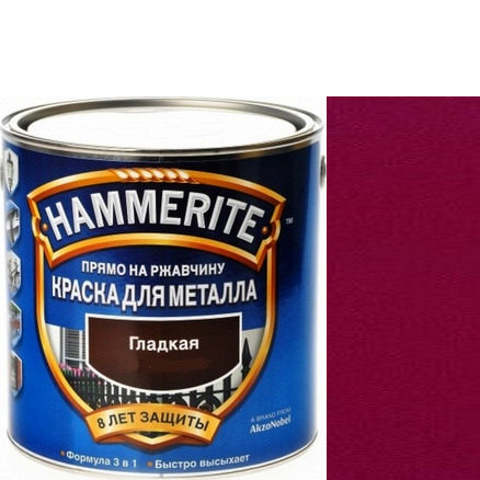 Фото 11 - Краска Хаммерайт Вишневая, RAL 3005 гладкая глянцевая для металла 3 в 1 [2.2л] Hammerite.
