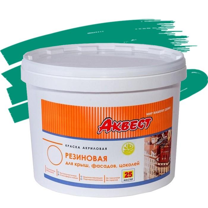 """Фото 5 - Краска резиновая """"Аквест -25 Мастер"""" Бирюзово-зеленая полуматовая с гидроизолирующими свойствами-12 кг."""