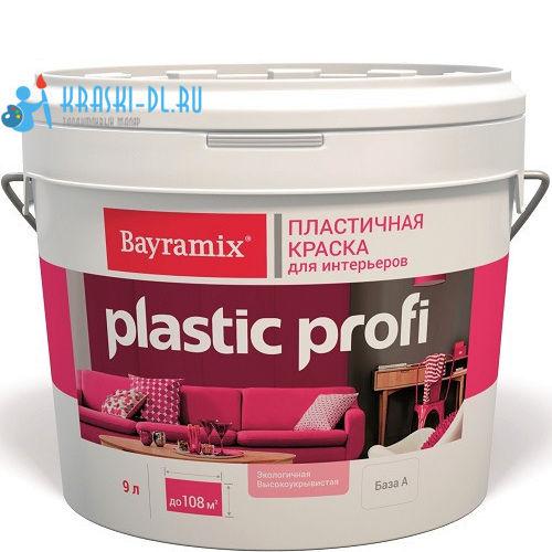 "Фото 1 - Краска Байрамикс ""Пластик Профи"" (Plastic Profi) матовая краска для помещений - Белая База-А -[2,7л] Bayramix."