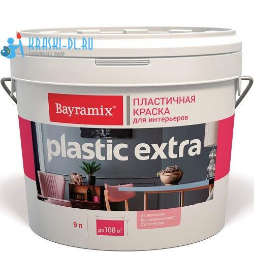 """Фото 9 - Краска Байрамикс """"Пластик Экстра"""" (Plastic Extra) матовая краска для помещений, для обоев - Белая База-А - [9л] Bayramix."""