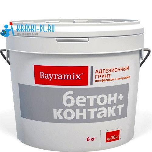 Фото 1 - Грунт Байрамикс Бетон контакт  [12кг]  Bayramix.