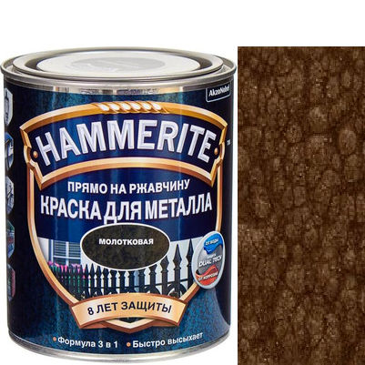 Фото 4 - Краска Хаммерайт  Коричневая, молотковая для металла 3 в 1  [2.5л] Hammerite.