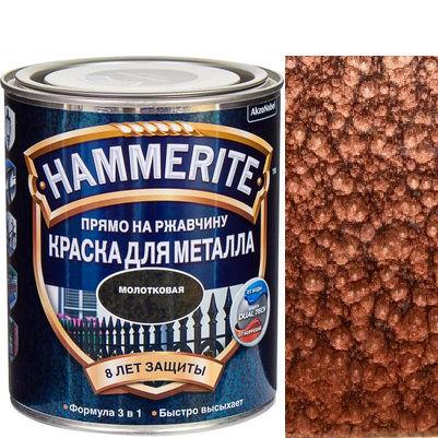 Фото 8 - Краска Хаммерайт  Медная, молотковая для металла 3 в 1  [2.2л] Hammerite.