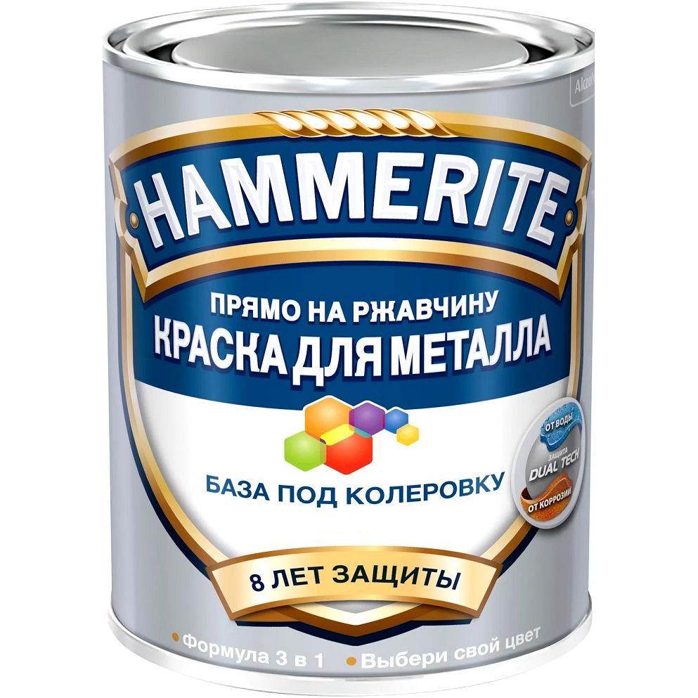 Фото 1 - Краска Хаммерайт  База А под колеровку, гладкая глянцевая,  для металла 3 в 1   [0.65л] Hammerite.