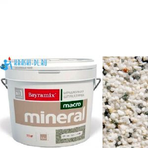 "Фото 4 - Мраморная штукатурка Байрамикс ""Макроминерал 1015"" (Macro Mineral) мраморная, фракция Macro 1,5-2,0 мм [15кг] Bayramix."