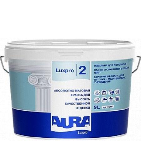 Фото 17 - Краска Aura LuxPRO 2, латексная, матовая, для потолков, 9л, База А, Аура.