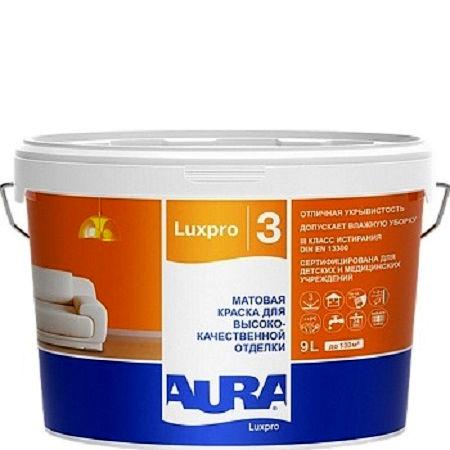 Фото 5 - Краска Aura LuxPRO 3, латексная, матовая, интерьерная, 9л, База TR, Аура.