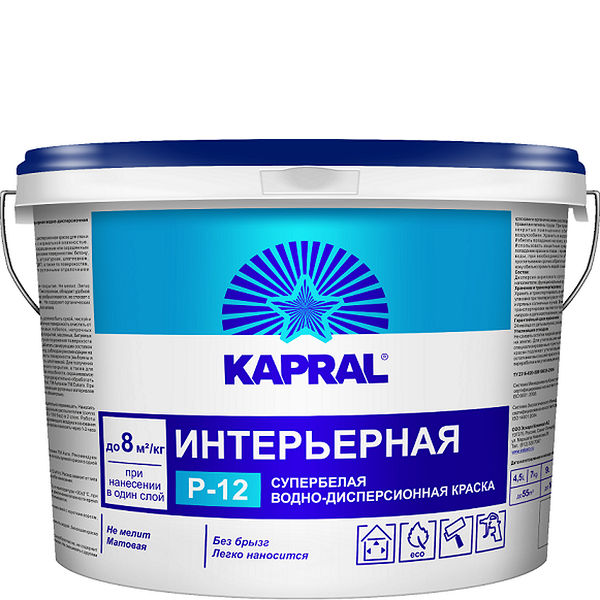 "Фото 5 - Краска Капрал ""Р-12"" воднодисперсионная супербелая матовая интерьерная  [14кг] Kapral."