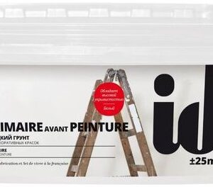 "Фото 2 - Грунт АйДи Деко ""Primaire Avant Peintur"" гладкий  [2,5л] ID Deco."