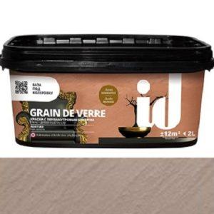 """Фото 3 - Краска АйДи Деко """"Grain de Verre Герцогиня"""" с перламутровым бисером  [2л] ID Deco."""