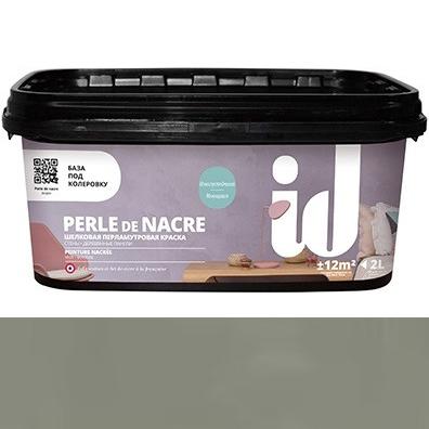 """Фото 7 - Краска АйДи Деко """"Perle d'Nacre Топаз"""" водная глянцевая перламутровая с эффектом шелка  [2л] ID Deco."""