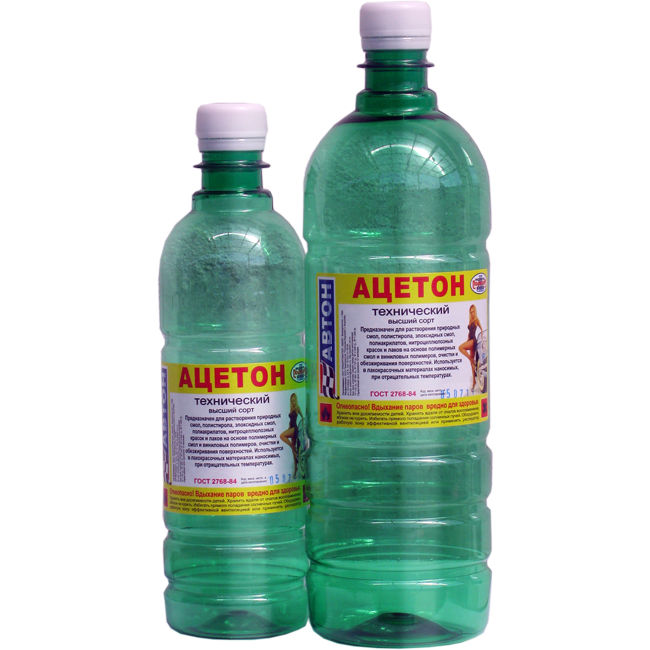 """Фото 3 - Ацетон  [10,0л] """"Auton/Аутон""""."""