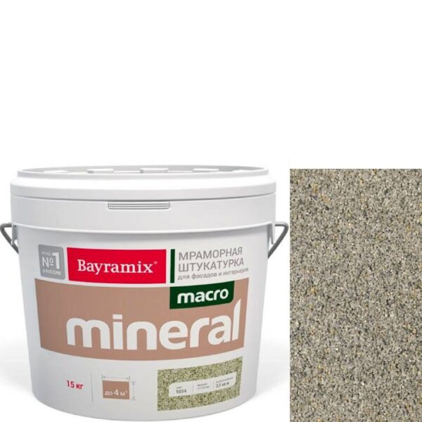 "Фото 1 - Мраморная штукатурка Байрамикс ""Макроминерал 1012"" (Macro Mineral) мраморная, фракция Macro 1,5-2,0 мм  [15кг]  Bayramix."