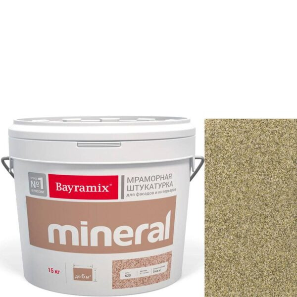 "Фото 1 - Мраморная штукатурка Байрамикс ""Минерал 059"" (Mineral цвет Saftas) мозаичная, фракция 0,5-0,7 мм  [15кг]  Bayramix."