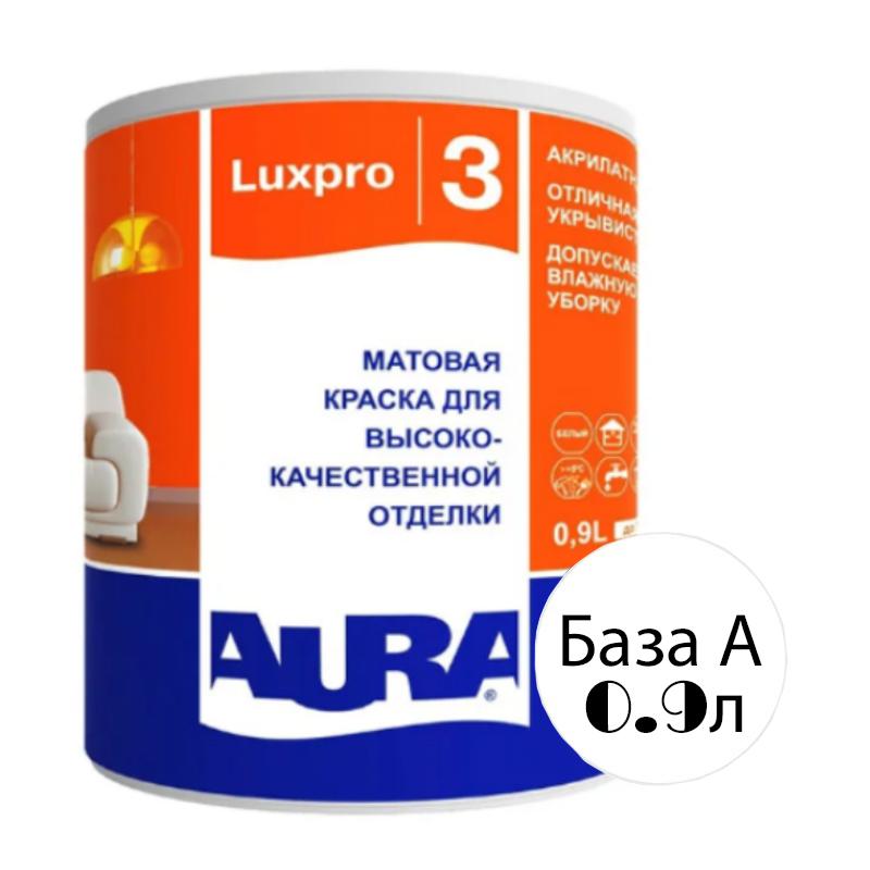 Фото 2 - Краска Aura LuxPRO 3, латексная, матовая, интерьерная, 0.9л, База А, Аура.
