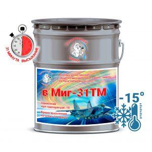 """Фото 4 - V7040 Грунт-Эмаль Премиум  """"ВМИГ - 31 ТМ"""" цвет RAL 7040 Серое окно, полуматовая быстросохнущая, морозостойкая на базе гибридных смол, по ржавчине 3 в 1, 20 кг """"Талантливый Маляр""""."""