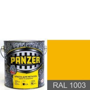 """Фото 1 - Краска Панцерь """" RAL 1003 Сигнально-жёлтый"""" гладкая для металла 3 в 1  (0,75 л) - """"Panzer""""."""