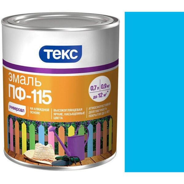 """Фото 1 - Эмаль Текс """"ПФ-115 Голубая"""" универсальная глянцевая алкидная (0,9 кг - уп. 14 шт) """"Teks""""."""