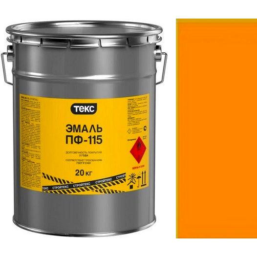 """Фото 1 - Эмаль Текс """"ПФ-115 Желтая"""" универсальная глянцевая алкидная (20 кг) """"Teks""""."""