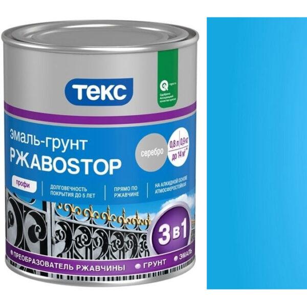 """Фото 1 - Грунт-Эмаль Текс """"РжавоStop Голубая"""" глянцевая по ржавчине для металла (0,9 кг - уп. 14 шт) """"Teks""""."""