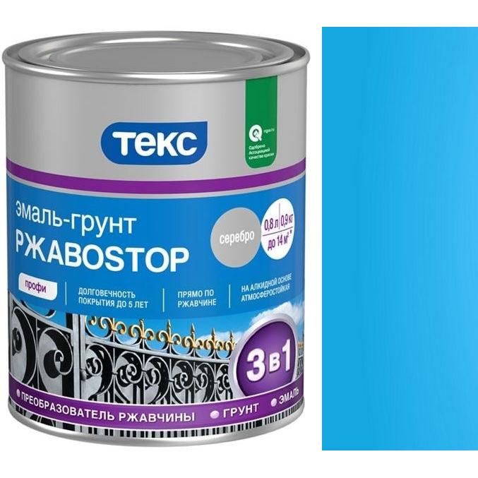"""Фото 19 - Грунт-Эмаль Текс """"РжавоStop Голубая"""" глянцевая по ржавчине для металла (0,9 кг - уп. 14 шт) """"Teks""""."""