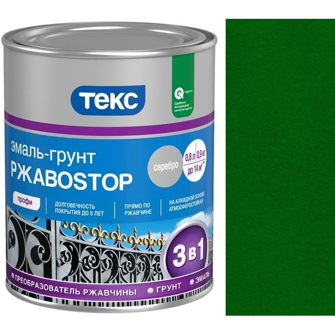 "Фото 20 - Грунт-Эмаль Текс ""РжавоStop Зеленая"" глянцевая по ржавчине для металла (0,9 кг - уп. 14 шт) ""Teks""."