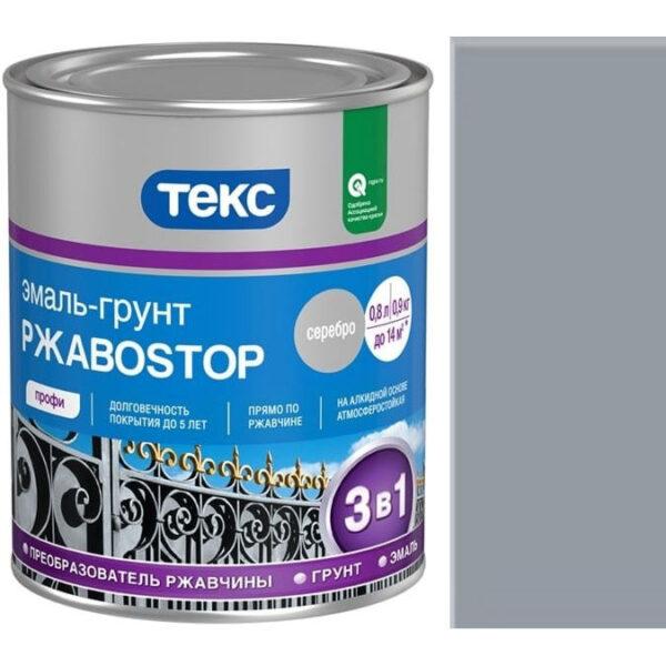 """Фото 1 - Грунт-Эмаль Текс """"РжавоStop Серая"""" глянцевая по ржавчине для металла (2 кг - уп. 6 шт) """"Teks""""."""