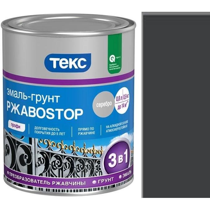 """Фото 17 - Грунт-Эмаль Текс """"РжавоStop Черная"""" глянцевая по ржавчине для металла (0,9 кг - уп. 14 шт) """"Teks""""."""