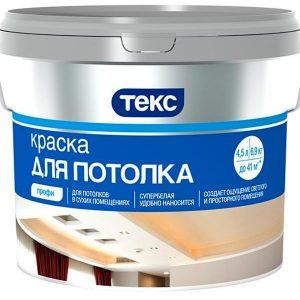 """Фото 4 - Краска Текс """"для Потолка"""" супербелая матовая для внутренних работ (9 л) """"Teks""""."""