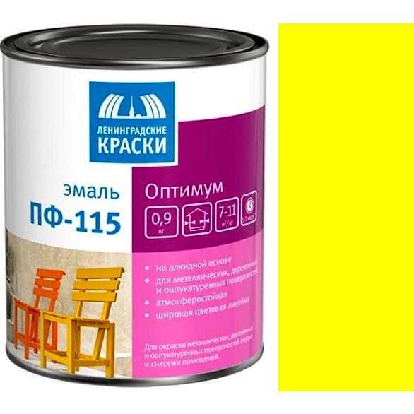 """Фото 1 - Эмаль Текс """"ПФ-115 Желтая Яркая"""" универсальная глянцевая алкидная (0,9 кг - уп. 14 шт) """"Teks""""."""