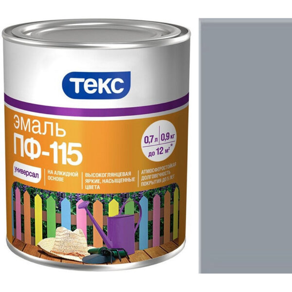 """Фото 1 - Эмаль Текс """"ПФ-115 Серая"""" универсальная глянцевая алкидная (0,9 кг - уп. 14 шт) """"Teks""""."""