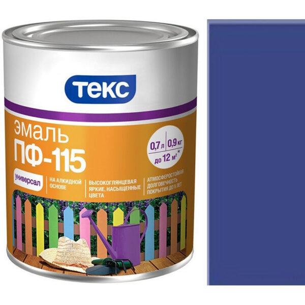 """Фото 1 - Эмаль Текс """"ПФ-115 Синяя"""" универсальная глянцевая алкидная (0,9 кг - уп. 14 шт) """"Teks""""."""