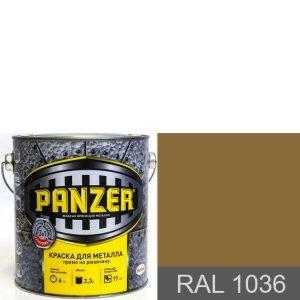 """Фото 3 - Краска Панцерь """" RAL 1036 Перламутрово-золотой"""" гладкая для металла 3 в 1  (0,75 л) - """"Panzer""""."""