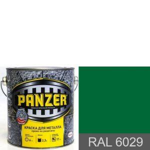 """Фото 5 - Краска Панцерь """" RAL 6029 Зеленая мята"""" гладкая для металла 3 в 1  (0,75 л) - """"Panzer""""."""
