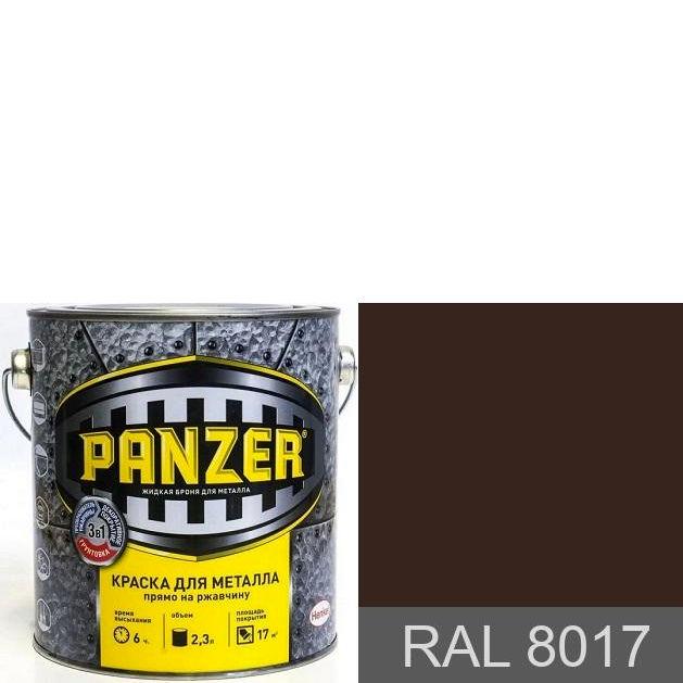 """Фото 9 - Краска Панцерь """" RAL 8017 Шоколадно-коричневый"""" гладкая для металла 3 в 1  (0,75 л) - """"Panzer""""."""