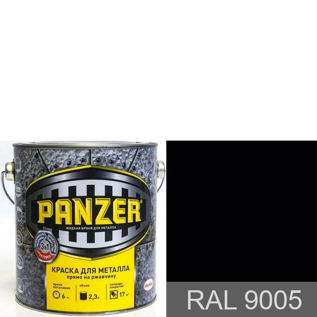 "Фото 11 - Краска Панцерь "" RAL 9005 Черный янтарь"" гладкая для металла 3 в 1  (0,75 л) - ""Panzer""."