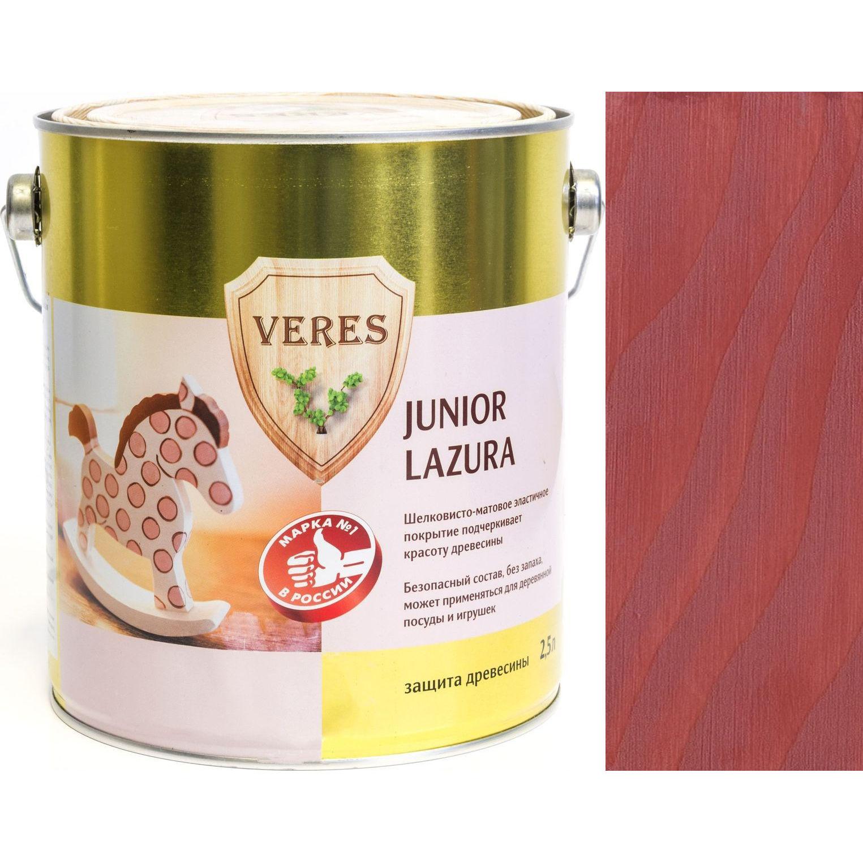 """Фото 2 - Пропитка Верес """"Джуниор Лазура"""" №15 Терракотовая, для древесины [Шелковисто-матовая]-[уп. 4 шт по 2,5 л] """"Veres""""."""
