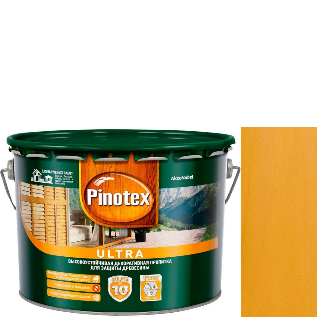 "Фото 3 - Антисептик ""Pinotex Ultra AWB"" Калужница, полуглянцевая пропитка для защиты древесины  (2,7 л) ""Пинотекс""."