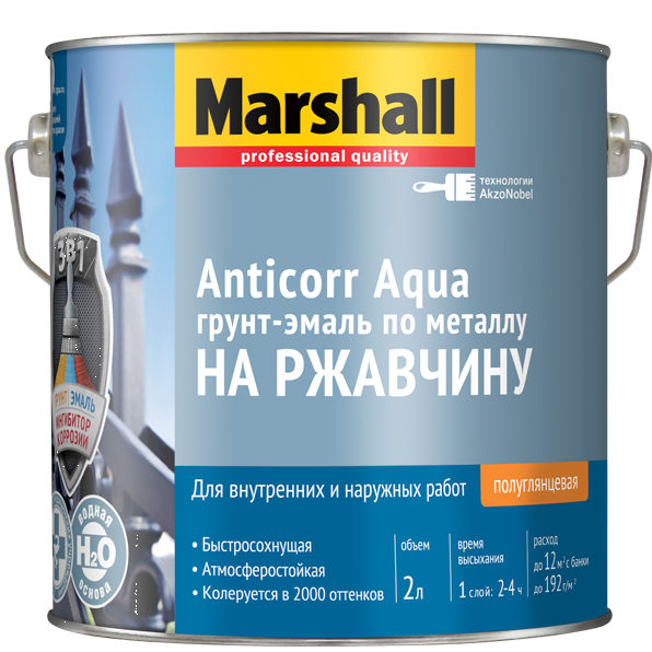"""Фото 5 - Грунт-Эмаль """"Marshall"""" Антикор Аква (Anticorr Aqua) акриловая полуглянцевая по металлу 3в1 (2л) """"Маршал""""  - база BW."""