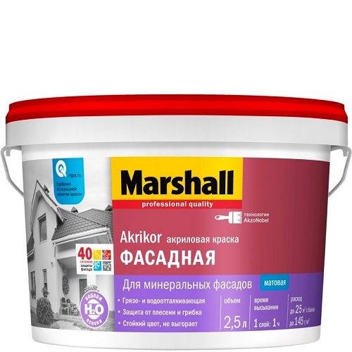 """Фото 4 - Краска """"Marshall"""" Антикор Фасадная (Akrikor) акриловая матовая для наружных работ  - база BW ( 9 л) """"Маршал""""."""